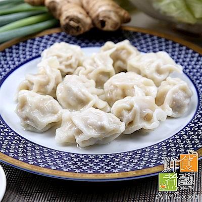 鮮食煮藝 綜合爆汁豬肉手工水餃15包組(20g/顆 50顆/包)