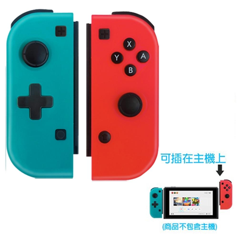 Nintendo任天堂 Switch專用 Joy-Con左右手把 (副廠)(紅+藍)