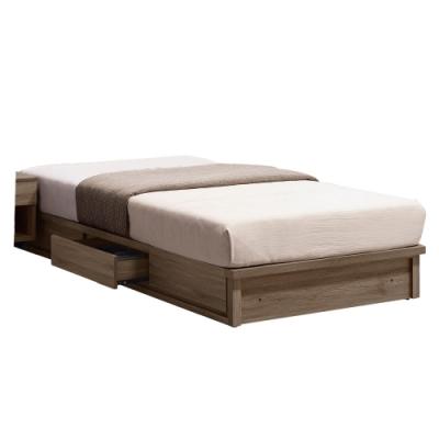 文創集 威爾比 現代3.5尺單人三抽床底(不含床墊)-106x188x26cm免組
