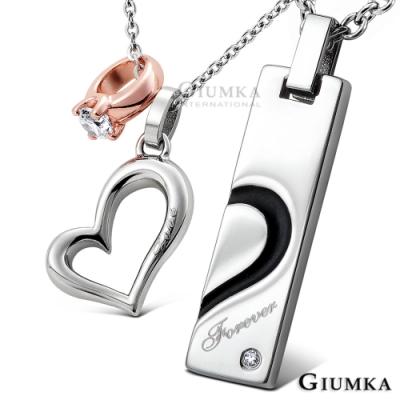 GIUMKA情人節情侶對鍊白鋼貼近你心一對價格