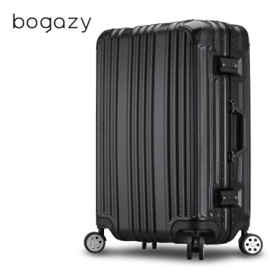Bogazy 星球旅者 20吋PC鋁框霧面行李箱(黑色)