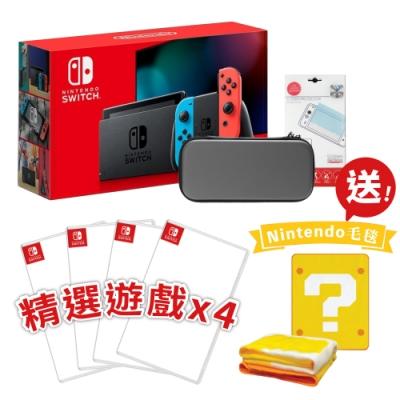 Switch紅藍主機電量加強版+四款精選遊戲+包+貼 送任天堂原廠毛毯