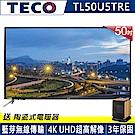 [無卡分期-12期]TECO東元50吋4K Smart液晶顯示器+視訊盒TL50U5TRE