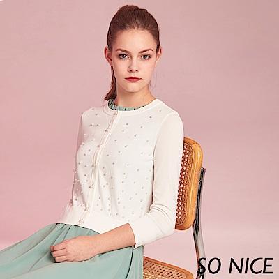SO NICE優雅珍珠釦飾針織外套