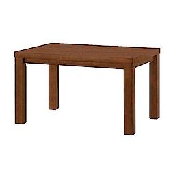 Bernice-哈維耶全實木4.3尺餐桌-130x85x76cm