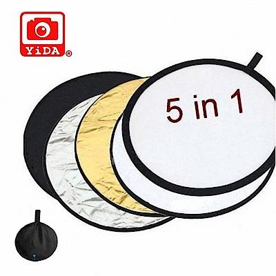 YiDA 80cm五合一反光板