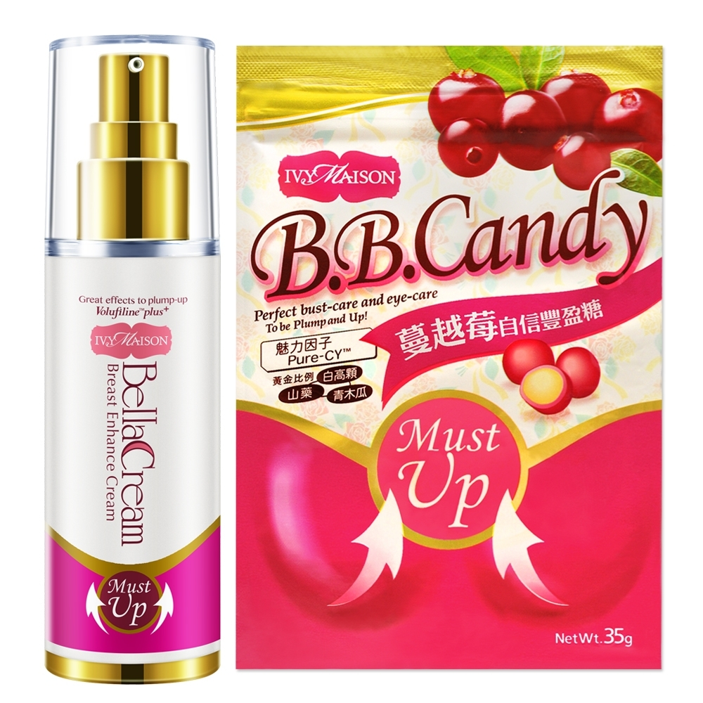 Ivy Maison-Must up專利升級國際版美胸霜+全新升級豐盈自信糖