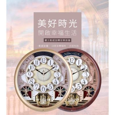 [時時樂限定]POWER霸王鐘錶-歐式花園教堂整點音樂報時掛鐘系列(多款可選)
