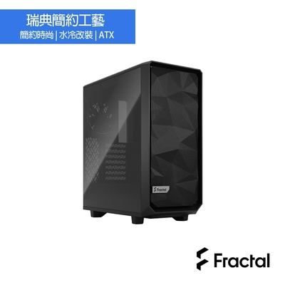Fractal Design Meshify2 Compact Black TGL 電腦機殼-黑