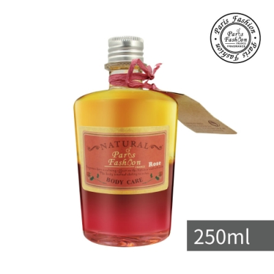 Paris fragrance巴黎香氛-經典香氛精油系列按摩油250ml