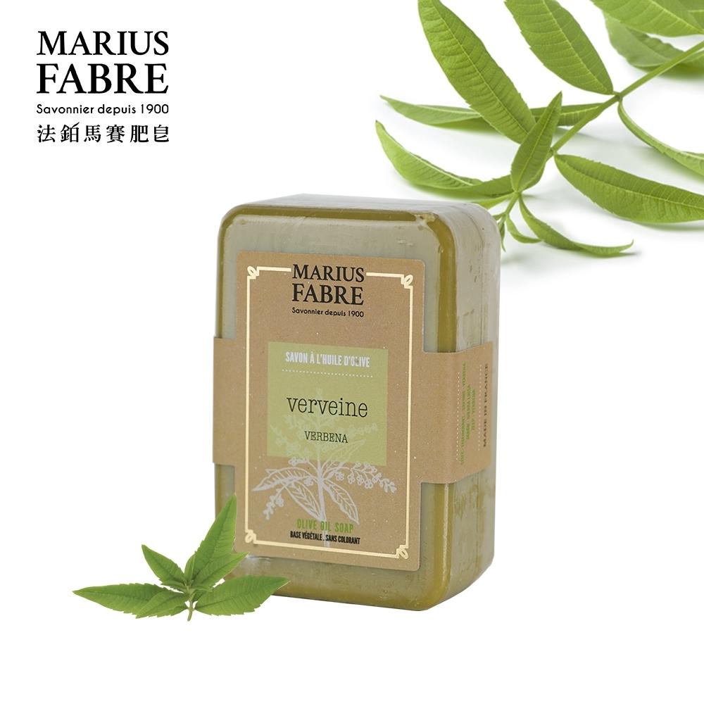 法國法鉑-馬鞭草橄欖草本皂-150g/顆