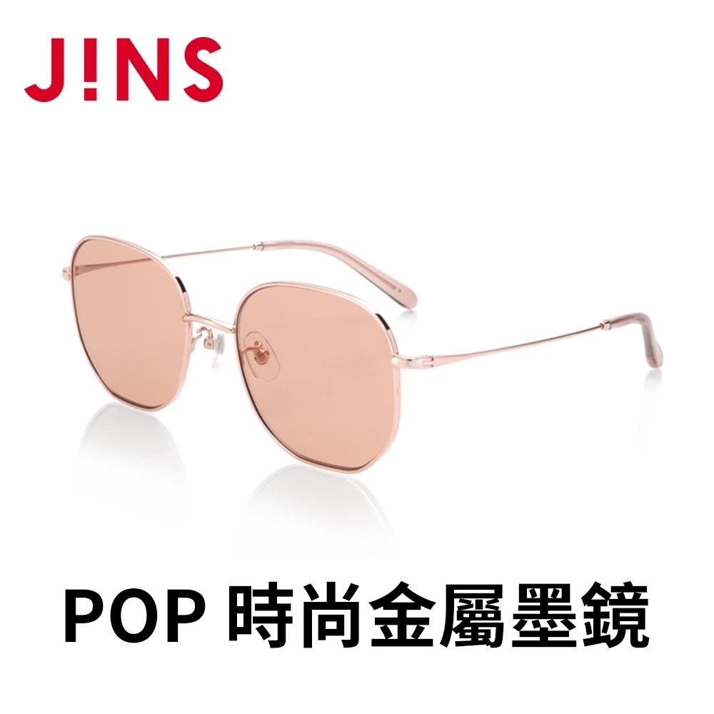 JINS&SUN POP 時尚金屬墨鏡(ALMF21S115)玫瑰金