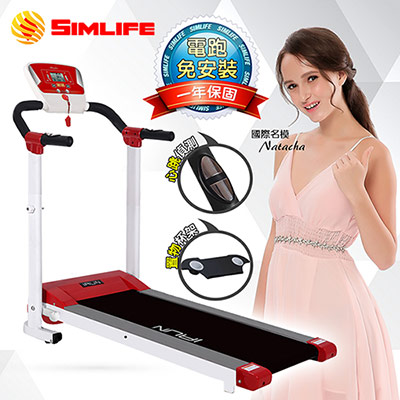 SimLife-S曲線名模專用款心跳跑步機
