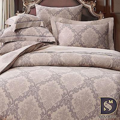 DESMOND 雙人60支天絲八件式床罩組 蕾歐娜 100%TENCEL