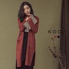 東京著衣-KODZ IG爆款直紋坑條開襟針織長版外套(共二色)