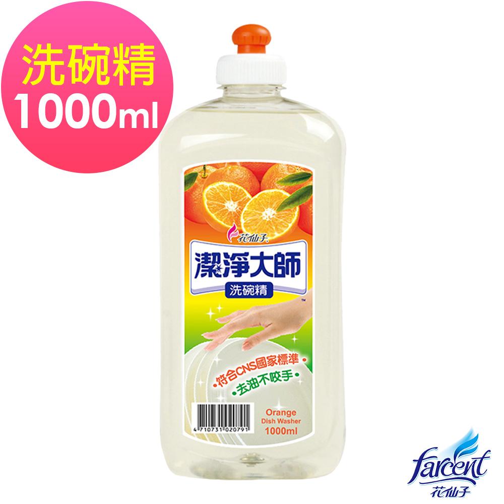 潔淨大師洗碗精(1000ml)