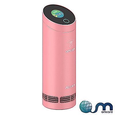 Omcare 便攜式智能偵測空氣清淨機 (OA002-粉紅特別版)