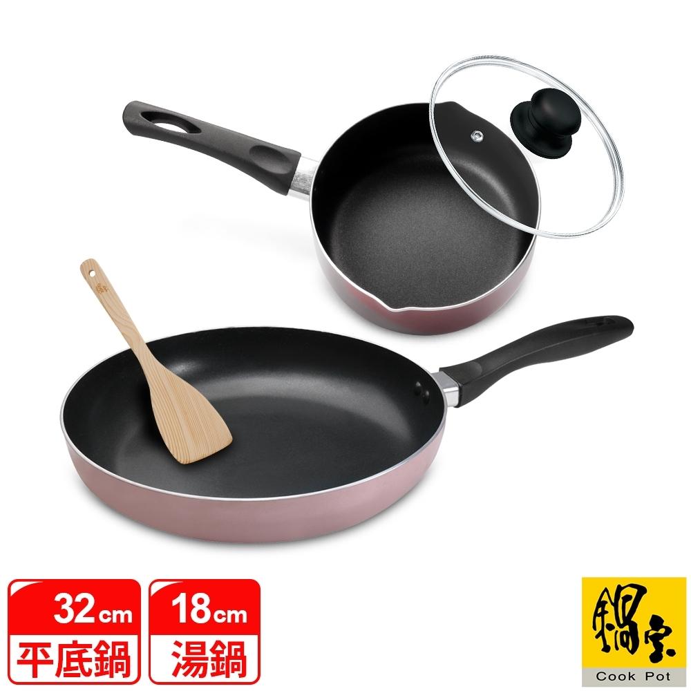 鍋寶 金鑽不沾平煎鍋搭湯鍋輕鬆開伙組-32CM EO-FP32PSP5NP8018P
