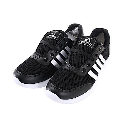 男童慢跑運動多功能鞋 sd7077 魔法Baby