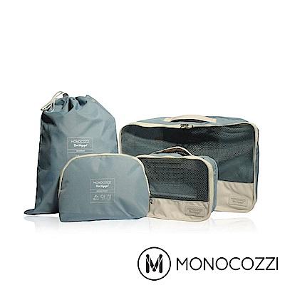 MONOCOZZI Bon Voyage 旅行收納四件組 - 灰藍