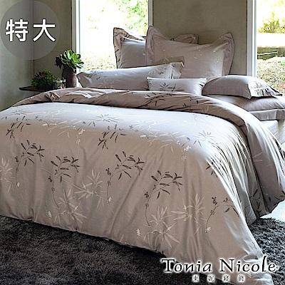 Tonia Nicole東妮寢飾  嵐山小徑環保印染100%精梳棉兩用被床包組(特大)