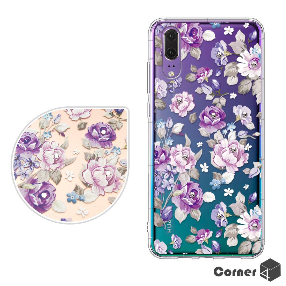 Corner4 HUAWEI P20 奧地利彩鑽防摔手機殼-紫薔薇 @ Y!購物