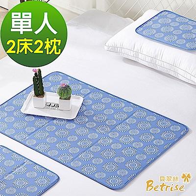 Betrise日本夯熱銷固態低反發抗菌凝膠持久冰涼墊-獨家開版(單人2床2枕)