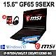 msi微星 GF65 9SEXR-605TW 15.6吋電競筆電(i7-9750H/-16G特仕版) product thumbnail 1