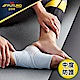 3M FUTURO護多樂 For Her-纖柔細緻剪裁 襪套纏繞型護踝 product thumbnail 1