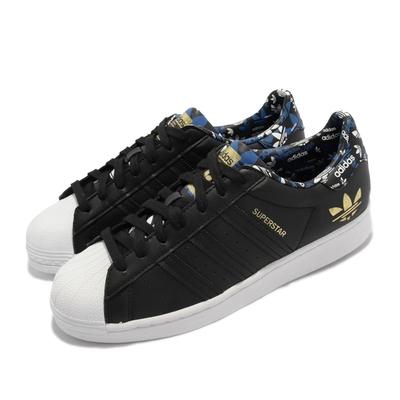 adidas 休閒鞋 Superstar 經典款 運動 男鞋 愛迪達 貝殼頭 後跟滿版logo 皮革穿搭 黑白 H00185