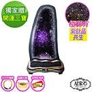 A1寶石   頂級巴西天然紫晶洞-14kg-含紫鈦晶-方解石共生(贈開運三寶風水五行木座)