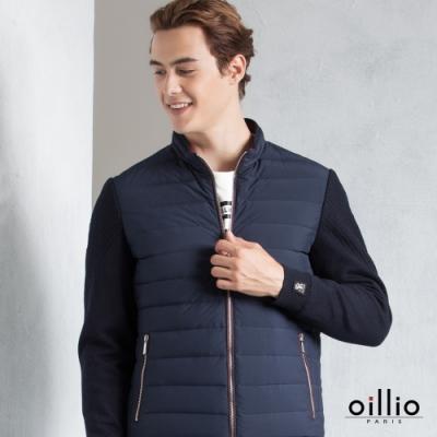oillio歐洲貴族 保暖羽絨立領外套 高質量羽絨 修身拼接有型 藍色