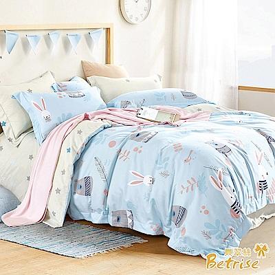 Betrise萌萌兔寶  加大-3M專利天絲吸濕排汗四件式兩用被床包組