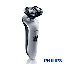(福利品)飛利浦 PHILIPS 兩刀頭水洗電鬍刀 S520