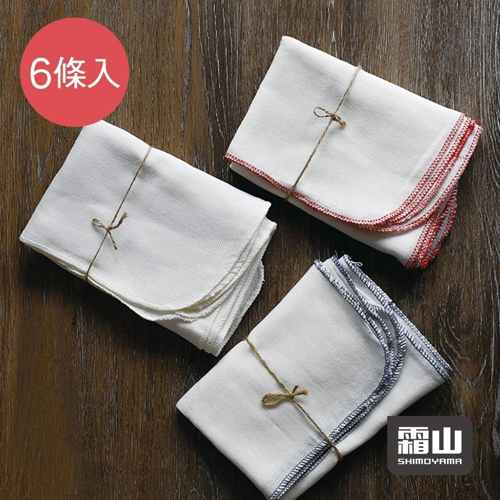 日本霜山 純棉落棉環保吸水去汙抹布(40x40cm)-6條入