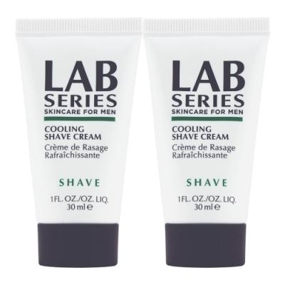 (即期品)LAB SERIES雅男士 舒緩刮鬍霜30ml*2(效期至2022年01月)
