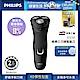 【Philips 飛利浦】4D三刀頭電鬍刀/刮鬍刀 S1232(快速到貨) product thumbnail 1