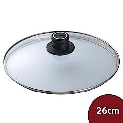 Woll 防爆安全玻璃鍋蓋 26cm