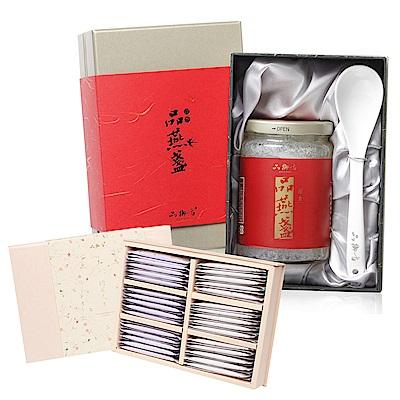 品御方 燕窩禮盒-養生美人組(品燕盞350g+珍美人禮盒)