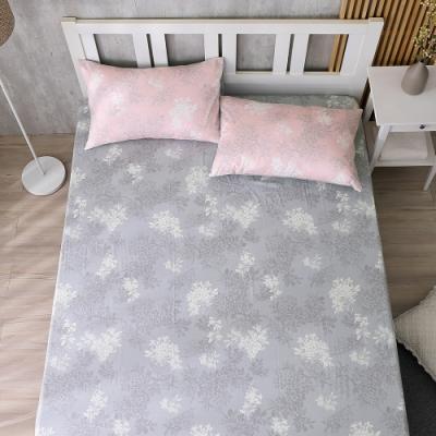 鴻宇 100%精梳棉 昆蒂娜 粉 雙人特大床包枕套三件組