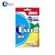 Extra 清檸薄荷潔淨無糖口香糖(44粒超值包) product thumbnail 1