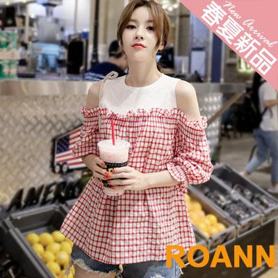 假兩件露肩拼接格紋五分袖T恤 (共三色)-ROANN