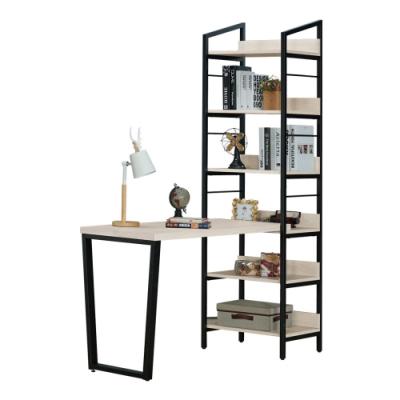 文創集 安娜蘇 現代4.7尺開放式書桌+書櫃組合-140x60x196.5m免組