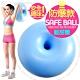 台灣製造 甜甜圈防爆瑜珈球 (50cm抗力球彈力球韻律球/健身球彼拉提斯球復健球體操球大球操) product thumbnail 1