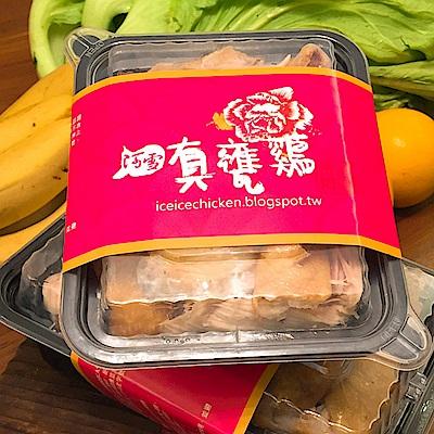 【阿雪真甕雞】悶燻冰鎮健康手撕土雞6盒(300g/盒裝)