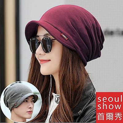 seoul show首爾秀 小帽沿雙層棉質多功能男女圍脖小臉帽