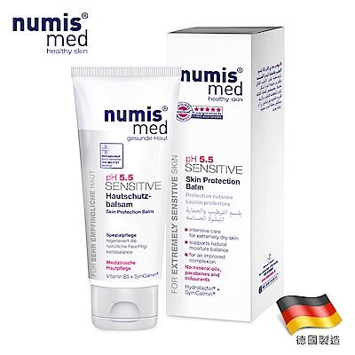 德國NumisMed樂美思-舒敏專科PH5.5修護潤膚乳霜-100ML