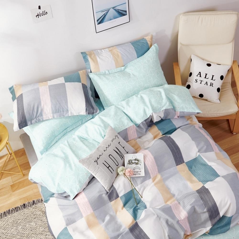 (限時下殺) La Lune台灣製精梳棉床包被套組 單/雙/大均價 (南洋島嶼元素)