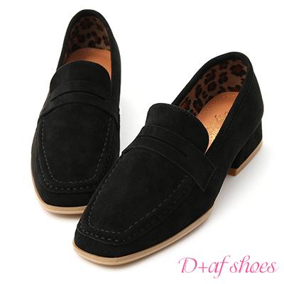 D+AF 豹紋時尚.經典款絨料低跟樂福鞋*黑