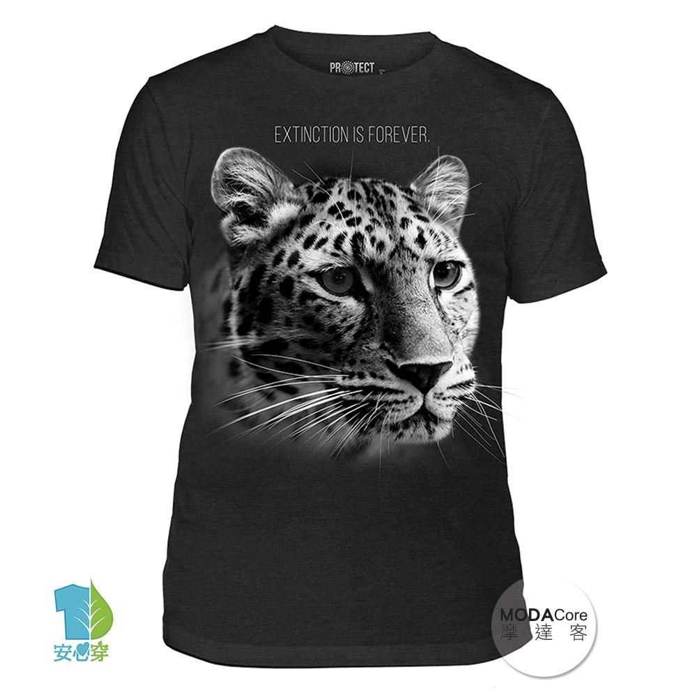 摩達客-美國The Mountain保育系列花豹永恆滅絕中性短T恤 柔軟高級混紡 @ Y!購物